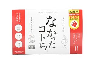 GRAPHICO Nakatta Koto Ni! Calorie Balance Diet Supplement 270 tablets