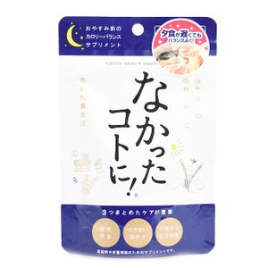 GRAPHICO Nakatta Koto Ni! Bedtime Supplement 30 Capsules