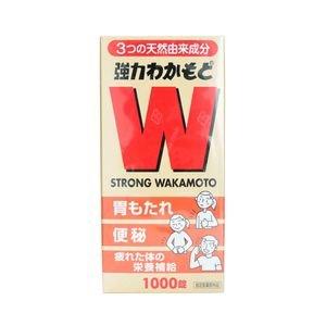WAKAMOTO Strong Wakamoto Stomach Medicine 1000 tablets