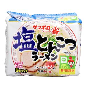 Sapporo Ichiban Instant Noodle 7 Flavors