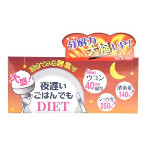 SHINYA KOSO Yoru Osoi Gohan Demo Enzyme Diet Supplement 180 tablets