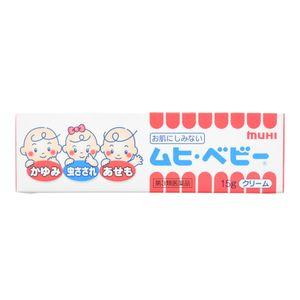 IKEDA Muhi Baby Anti-Itch Cream 15g