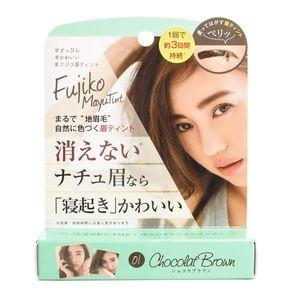 Fujiko Eyebrow Tint