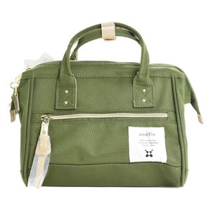 Anello 2-way Mini Boston Bag Khaki AT-H0851