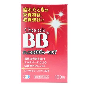 CHOCOLA BB Royal T Supplement 168 tablets