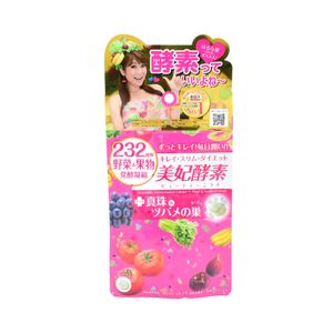 iSDG 232 Miki Beauty Enzyme Supplement 120 tablets