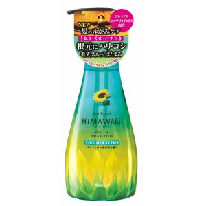 KRACIE Dear Beaute Himawari Volume Shampoo