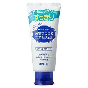 Rosette Gommage Peeling gel fresh