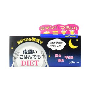 Shinyakoso Yoru Osoi Gohandemo Diet Supplement 150 tablets