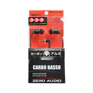 ZERO AUDIO Inner stereo head phone ZH DX 210 CB
