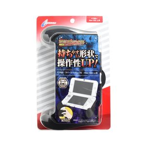 CYBER rubber grip2 for new 3DS LL