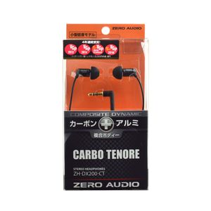 ZERO AUDIO CARBO TENORE ZH DX200 CT