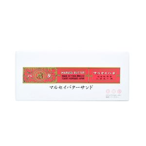 MARUSEI butter sand 10pieces