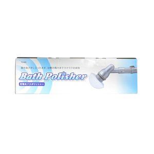 Threeup bath polisher  TU-890