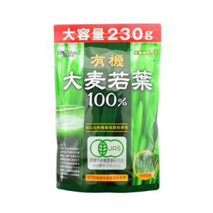 bio foods international Barley Grass 100% 230g
