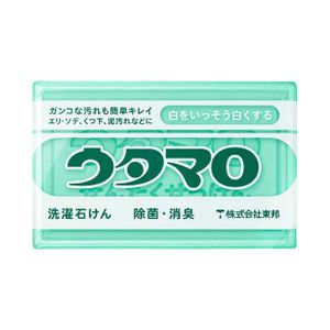 UTAMARO Laundry Soap (133g x 5 pieces)