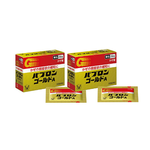 PABRON Gold A 28pack x 2set