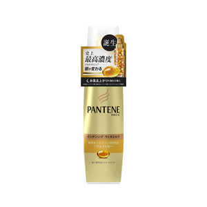 PANTENE Intensive Vita-Milk Leave-In Hair Treatment 100ml