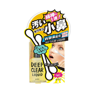 PDC Liftarna deep clear liquid 20ml