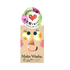 PELICAN SOAP Make Washy Makeup Removing Soap 75g