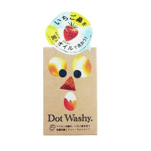 PELICAN SOAP Dot Washy Blackhead Facial Soap 75g