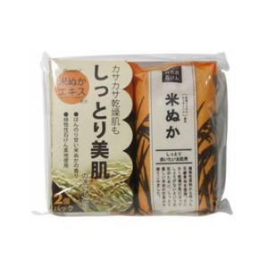 PELICAN SOAP Natural Rice Bran Soap 100g 2 pieces