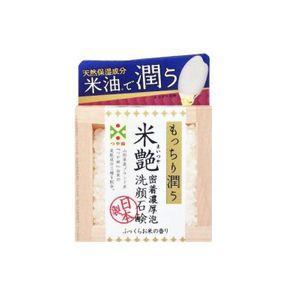 PELICAN SOAP Maitsuya Foaming Rice Oil Facial Soap 100g
