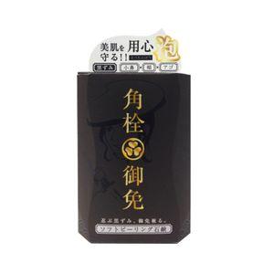 PELICAN SOAP Kakushistu Gomen Soft Peeling Soap 100g