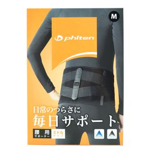 Phiten Waist Support Middle Type 3 sizes