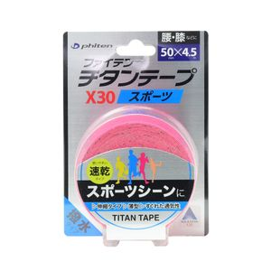 PHITEN Titan Tape X30 for Sports 5.0mm x 4.5m 4 colors