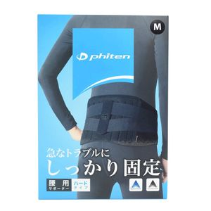 Phiten Waist Support Hard Type 3 sizes