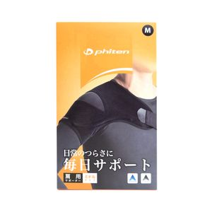 Phiten Shoulder Support Middle Type 2 Sizes