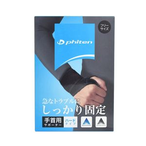 PHITEN Wrist Brace Firm Support One Size