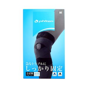 Phiten Knee Support Hard Type 3 sizes