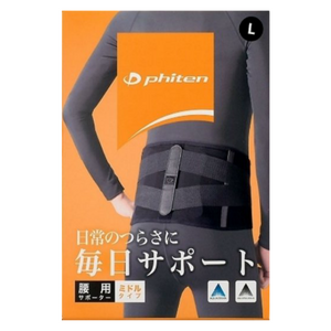 Phiten Waist Support Middle L