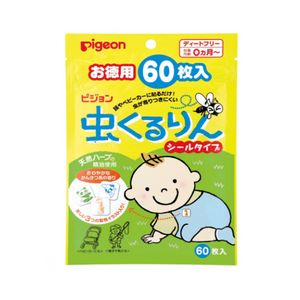 Pigeon Insect Repellent Sticker 60 Stickers