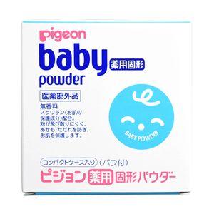 PIGEON Baby Powder 45g