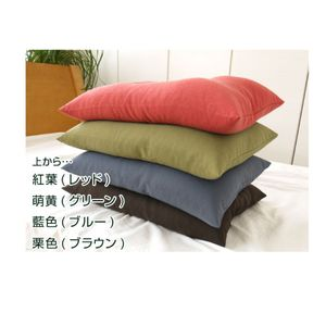 Soba Buckwheat chaff pillow 35×50cm hulls Japanese simple