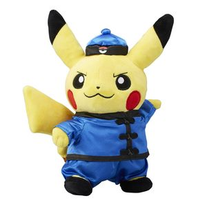 "Pokemon center original series ""Chinese Pikachu"" soft toy"