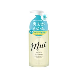 Kracie muo Foaming Body Wash 480ml