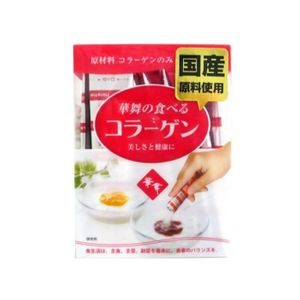 HANAMAI Collagen Powder 1.5g x 30 sticks 45g