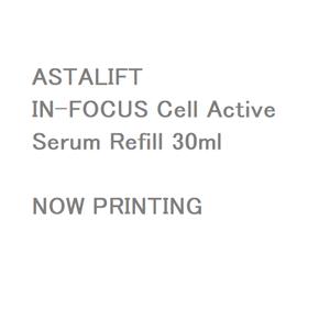 FUJIFILM ASTALIFT IN-FOCUS Cell Active Serum Refill 30ml