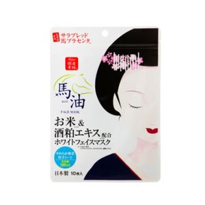RISHAN Horse Oil White Face Mask 10 sheets