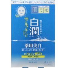 ROHTO Hada Labo Shirojun Medicated Whitening Mask 4 sheets