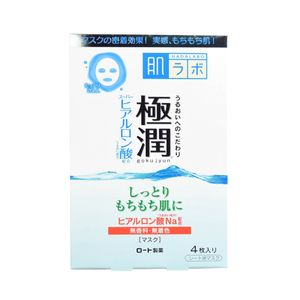 ROHTO Hadalabo Hyaluronic Acid Mask 4 sheets