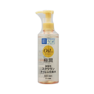 ROHTO Hadalabo Gokujun Oil In Lotion 220ml