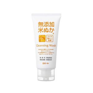 Rosette additive free rice bran face wash 120g