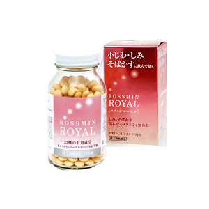ROSSMIN ROYAL Whitening Supplements 270 tablets
