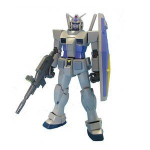 BANDAI SPIRITS MG 1/100 RX-78-3 G-3 Gundam Ver.2.0