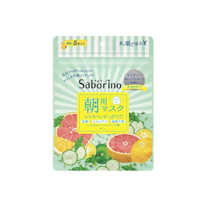 SABORINO Morning Face Mask Fresh 5 Sheets